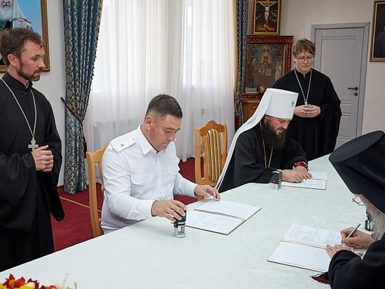 В Волгограде епархия и МЧС подписали договор о сотрудничестве