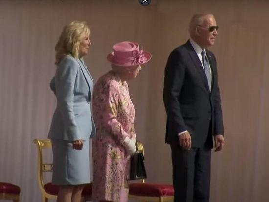 Байден раскрыл подробности беседы с Елизаветой II: спрашивала о Путине