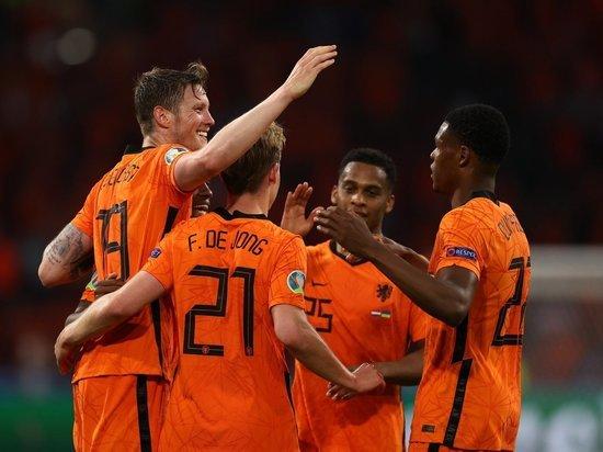 Украина уступила Нидерландам в самом результативном матче Евро-2020