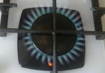 По информации ООО «Газнергосеть Хабаровск» в первом квартале 2021 года уведомления об отключении газа получили более 800 жителей края