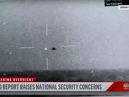 Журналистка из Австралии не поверила в «российско-китайское» происхождение НЛО