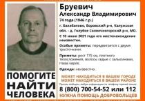 В Калужской области разыскивают двух мужчин