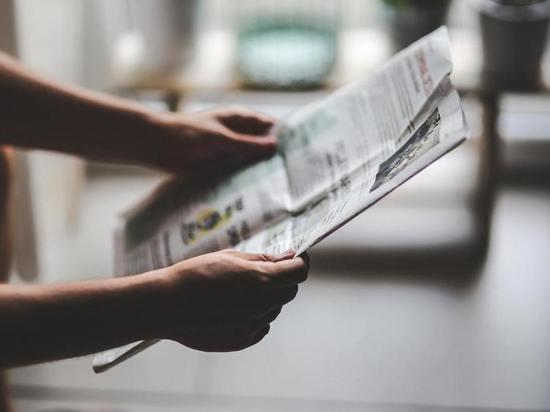 Радий Хабиров поздравил с профессиональным праздником работников печати и информации