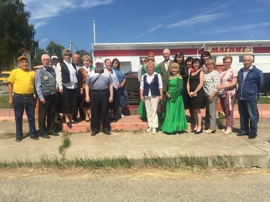 Чувашские литераторы приняли участие в церемонии открытия Памятной доски Никифору Мранькке