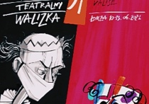 «Станция Тевли» - спектакль Хабаровского театра кукол стал одним из победителей 34-го международного фестиваля «Чемодан» в городе Ломжа в Польше