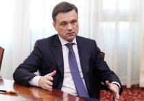 Губернатор Подмосковья Андрей Воробьев ужесточил антиковидные меры