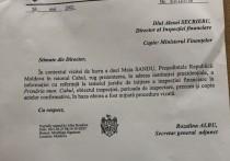 Администрацию Санду обвинили в давлении на финансовую инспекцию
