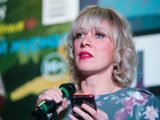 Захарова назвала журналистов ВВС «принципиальными лицемерами»