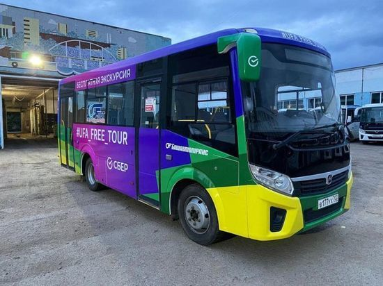 На уфимской набережной запустили бесплатный экскурсионный автобус