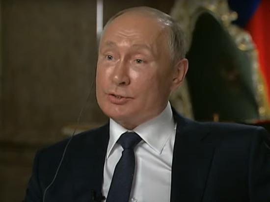 Президент России Владимир Путин в ходе интервью журналист NBC Киму Симмонсу рассказал об обещании НАТО не расширяться на восток, которое не было подкреплено никакими документами