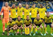 Группа «Е»: сборная Швеции