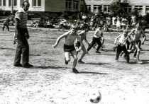 Горожане узнали об истории серпуховского футбола