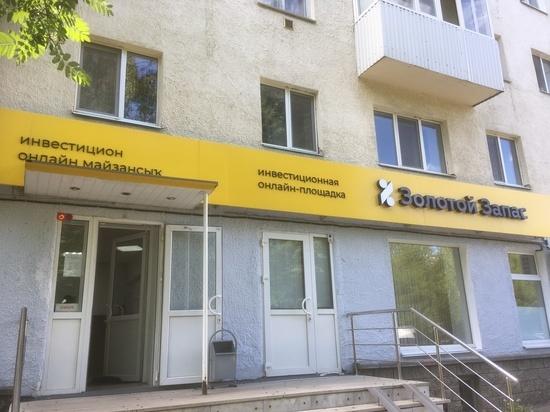 Сотни жителей Башкирии стали жертвами мисселинга