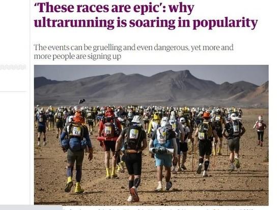 The Guardian раскрыл стремительную популярность ультра-марафонов