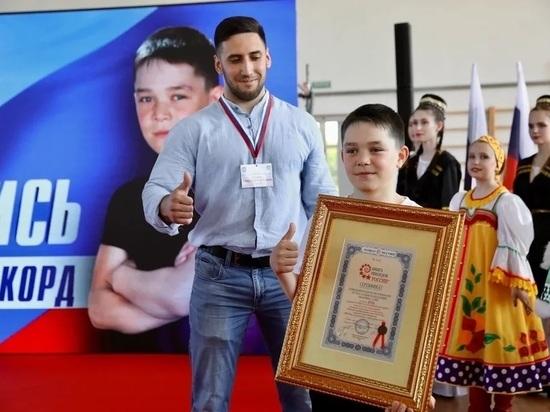 Десятилетний житель Сургутского района установил мировой рекорд по отжиманиям