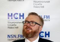 Депутат Госдумы Виталий Милонов прокомментировал конфликт между певицей Ольгой Бузовой и телеведущим Дмитрием Губерниевым, в ходе которого девушка расплакалась