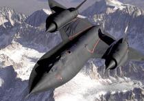 Советский Союз внес свой вклад в создание стратегического сверхзвукового разведчика SR-71 Blackbird Военно-воздушных сил США, считающегося самым быстрым самолетом в истории, предоставив титан для его изготовления, пишет американский журнал The National Interest