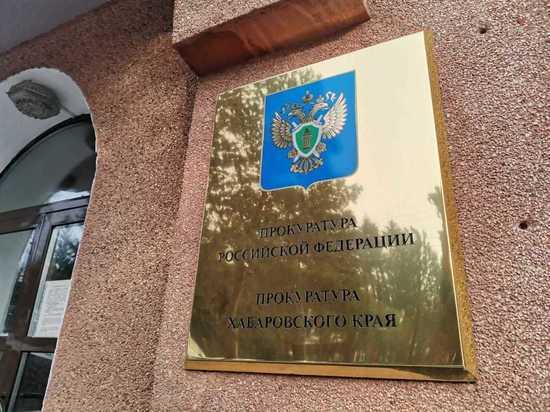 В Хабаровске 13-летнего мальчика сбила машина во дворе