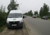 В Калужской области началась автоматическая фиксация выезда на встречку