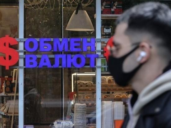 Курс рубля на максимуме: россиянам посоветовали запастись валютой