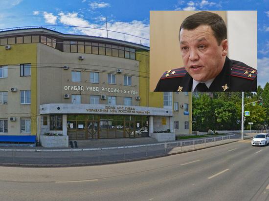 Начальник ГИБДД Башкирии уходит в отставку