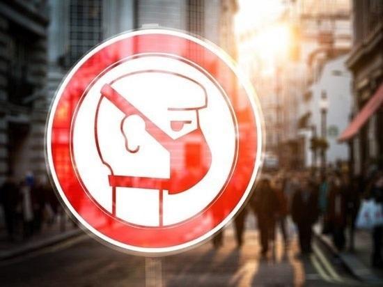 В Подмосковье на месяц запретили массовые мероприятия