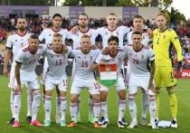 Группа «F»: сборная Венгрии