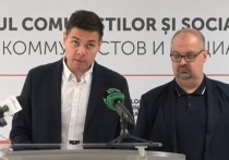 Зарплаты учителей в Молдове значительно вырастут до 2025 года