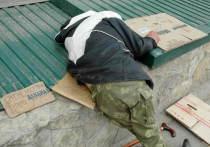 Саратовские эксперты: стресс от самоизоляции толкает людей к алкоголю и криминалу