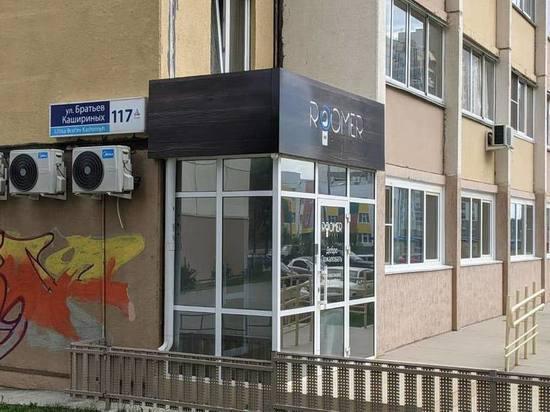 В Челябинске 35-летний сотрудник Росгвардии зарезал жену из ревности
