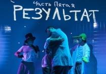 Новосибирск – город культурных людей