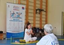Мастер-класс по йоге для пожилых прошёл в Серпухове