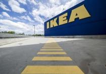 Франция присудила Ikea штраф в 1 млн евро
