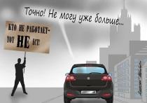 Кажется, что о проблеме бедности в России сейчас, накануне выборов в Госдуму, не говорит только ленивый