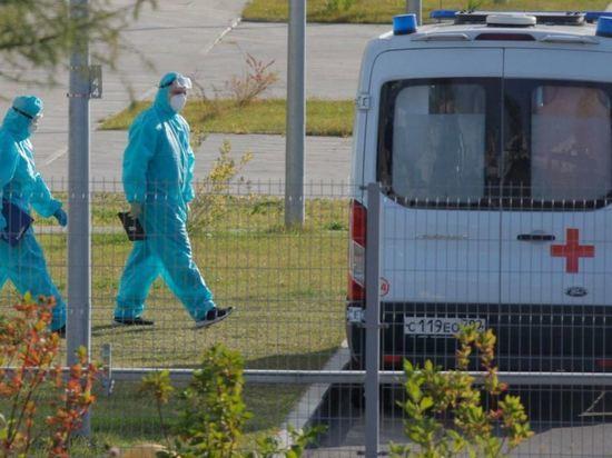 Власти еще трех субъектов Российской Федерации были вынуждены ввести дополнительные ограничения в связи с ухудшением показателей заболеваемости коронавирусом