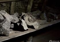 Более 670 миллионов рублей налогов утаил от государства кузбасский угольный холдинг