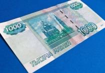 Новую меру борьбы с бедностью в России  предлагают эксперты, а именно: выплачивать малообеспеченным семьям от 500 до 1000 рублей в месяц