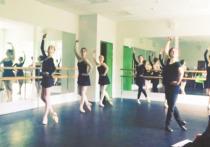 Три года назад в Московском государственном хореографическом училище им