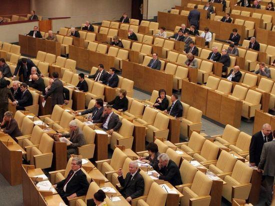 Госдума рассмотрит законопроект об ответе на недружественные действия США