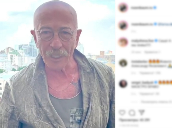 Популярный автор-исполнитель Александр Розенбаум прокомментировал слухи о том, что он борется с тяжелым онкологическим заболеванием мозга