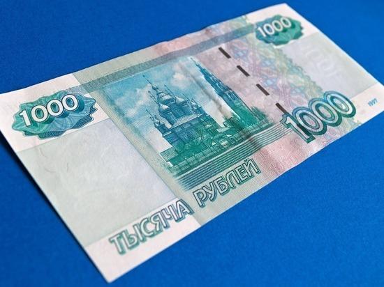 1000 рублей на семью не спасут от роста цен на пропитание
