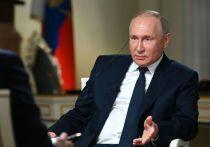 Встреча президента России Владимира Путина и президента США Джо Байдена проходит на вилле La Grange в Женеве 16 июня 2021 года