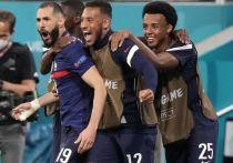 Сборная Франции обыграла Германию в матче ЕВРО-2020