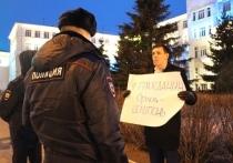 Суд апелляционной инстанции по делу о распространении клипа Rammstein перенесён