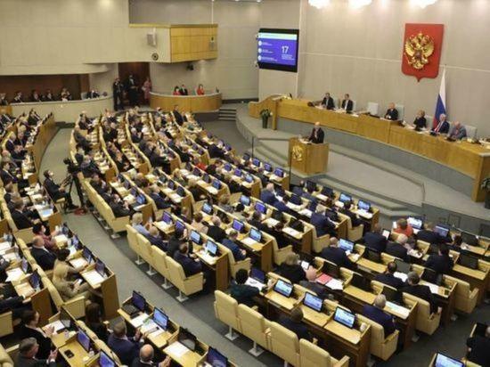 В Госдуме рассказали о темах предстоящей встречи с Путиным