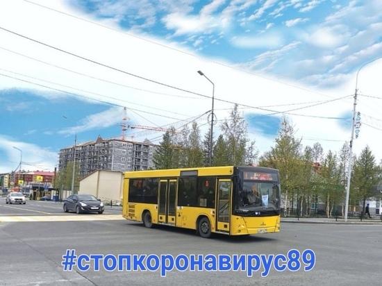 Автобус не поедет, пока все не наденут маски: антиковидный контроль усилили в Лабытнанги