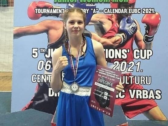 Спортсменка из Иванова стала серебряным призером Кубка наций по боксу