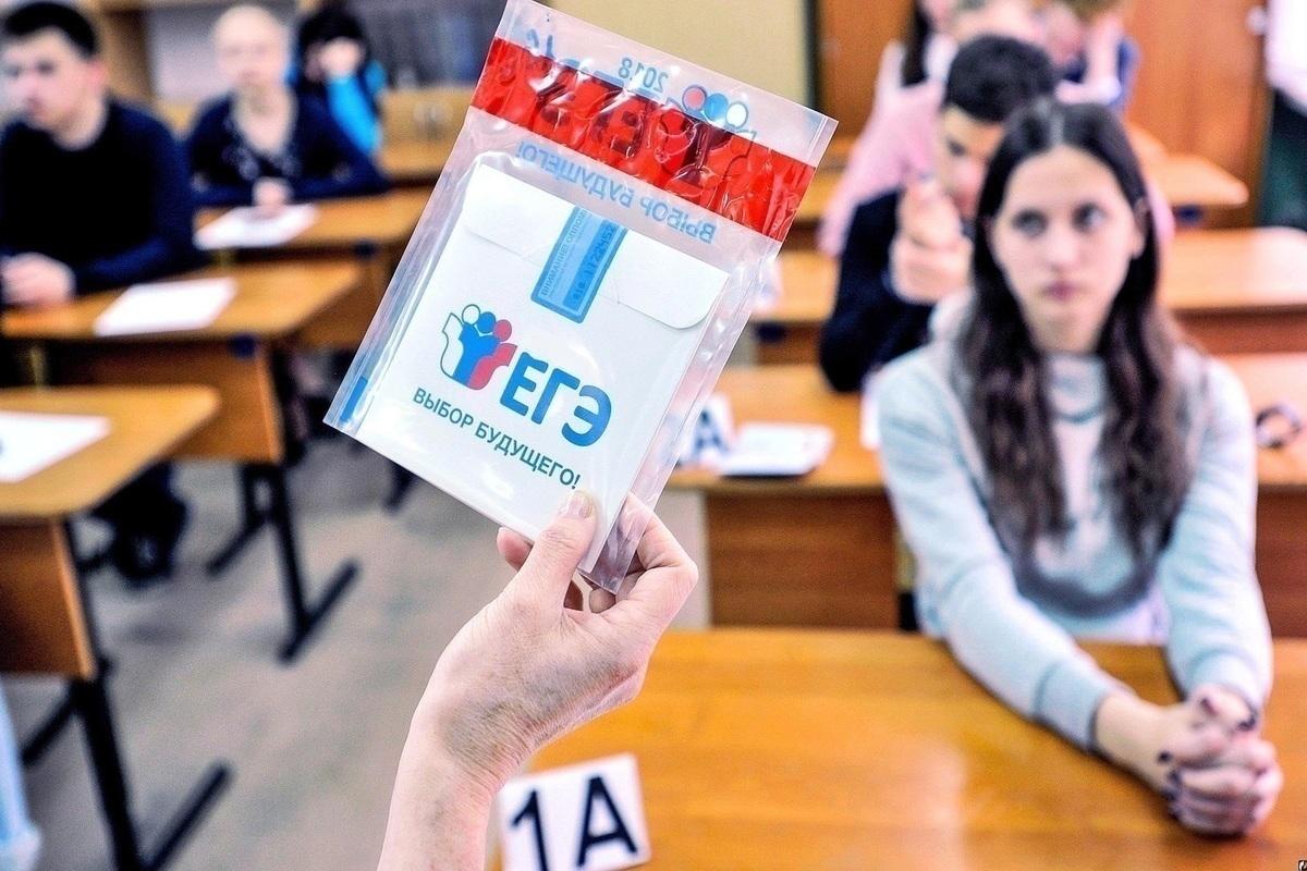 ЕГЭ-2021 в Костроме: результаты на 100 баллов есть, но они не те