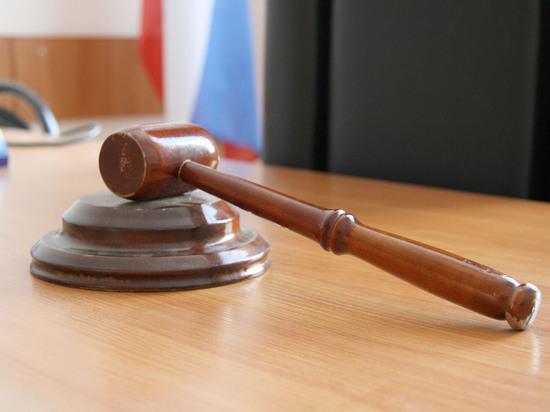 В Башкирии мужа и жену осудили за попытку сбыта наркотиков