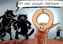 У россиян пока еще держится, глубоко в генах, страх перед правоохранительными органами